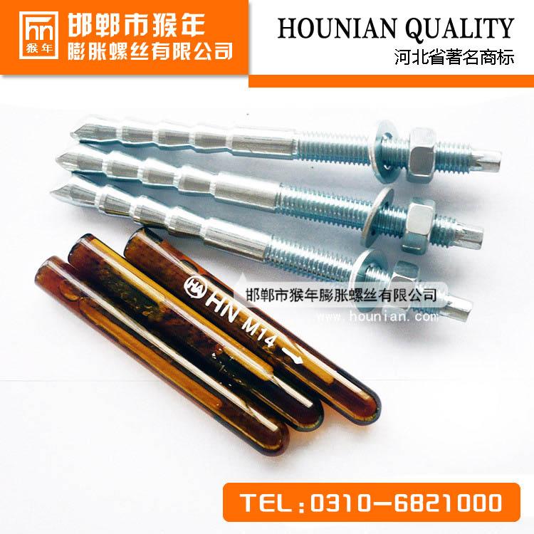 定型化學錨栓(shuan)