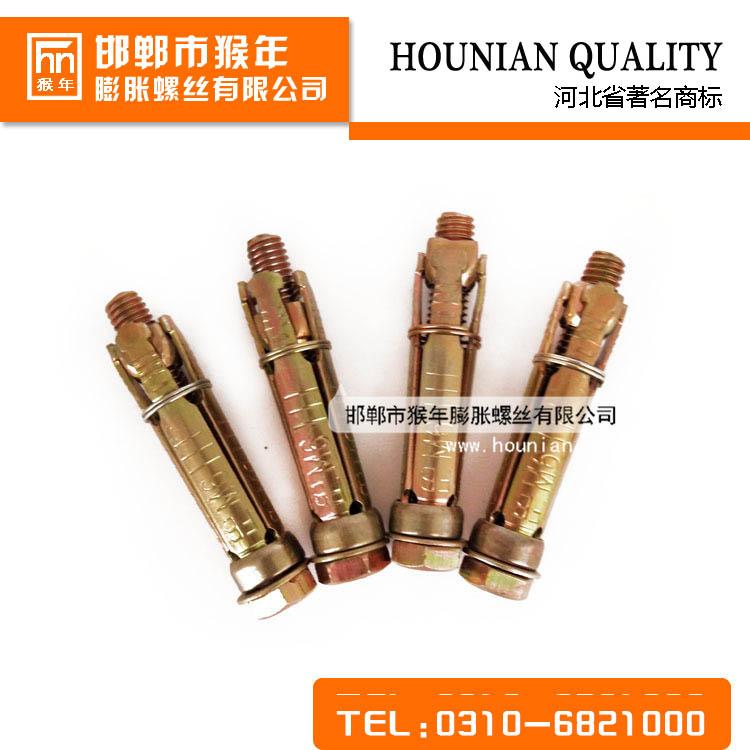 六角栓(shuan)四片套管壁虎